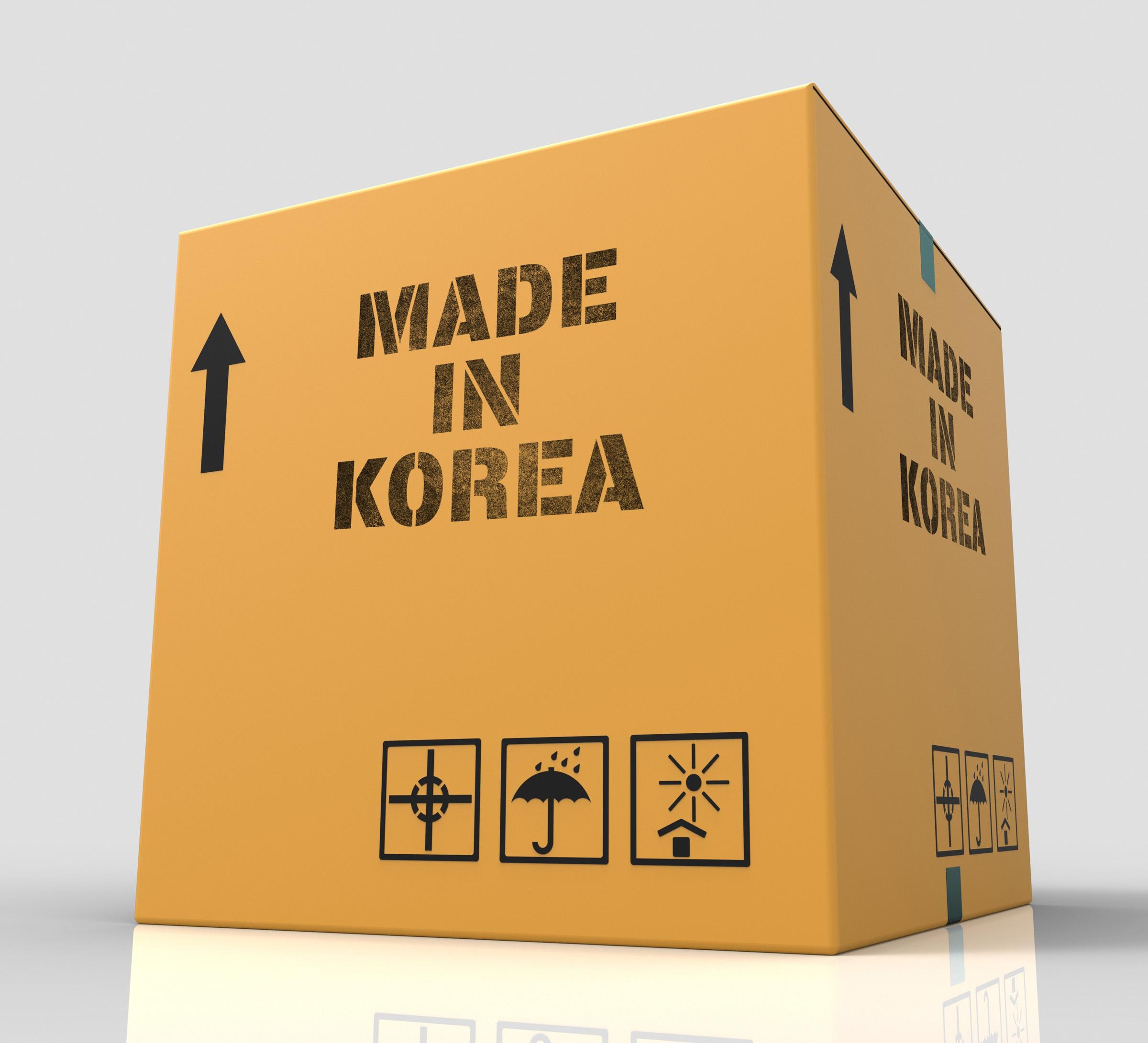 O acordo de livre comércio entre o Mercosul e a República da Coreia